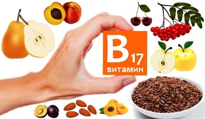 витамин B17