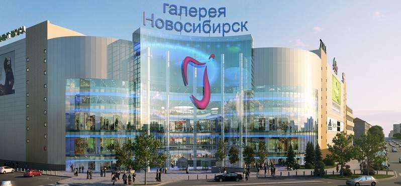 ТРЦ Галерея в Новосибирске