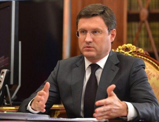 Александр Валентинович Новак