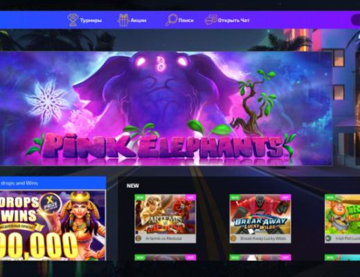 ИВИ казино онлайн