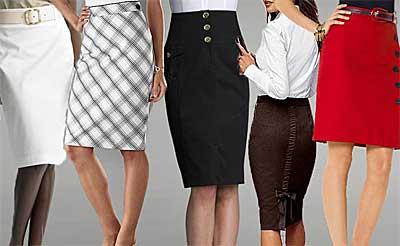 Как увеличить юбку вставкой