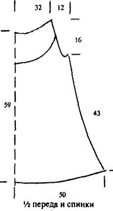 Вязаный крючком топ - схема