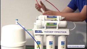 видео как собрать фильтр с обратным осмосом смотреть