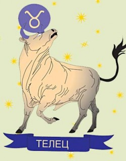 Астрологический знак телец