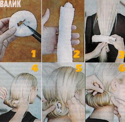 Сделать валик своими руками