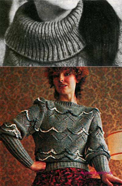 Вязание воротников для пуловеров 954